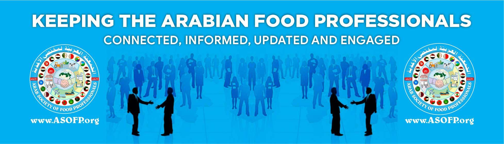 ASOFP Food Professionals Banner 1 2